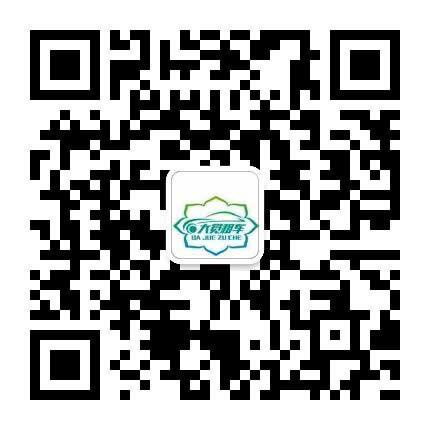 太原包车资讯发布微信号